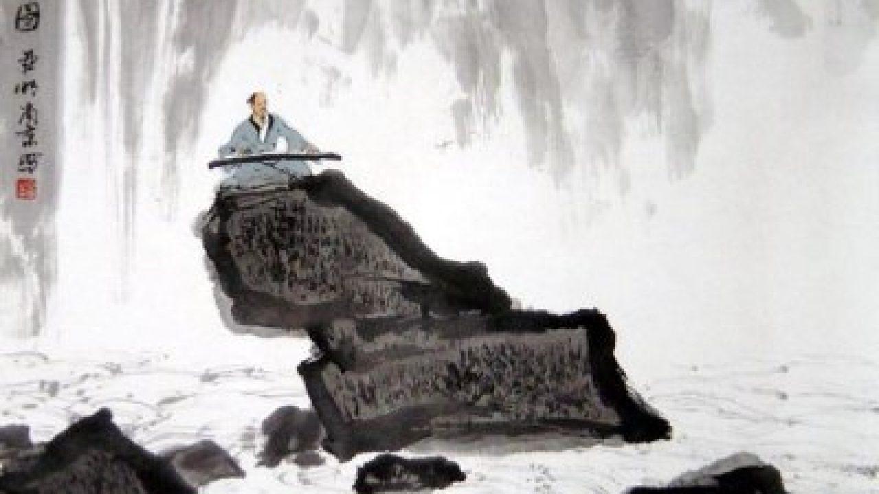 acquista originale autentico disponibilità nel Regno Unito 高山流水(High Mountain and Running River, Gao Shan Liu Shui ...
