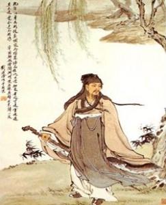 Come Back Home (归去来辞, Gui Qu Lai Ci,Guqin, 古琴)