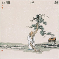 Hearing Sound of Pine Trees (听松,Ting song, Erhu, 二胡)