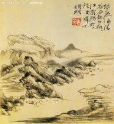 qiushui