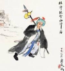 guzheng-linchongyieben