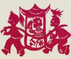 taihuajiao