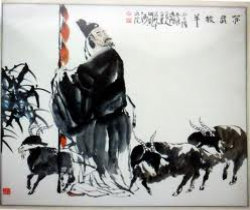 erhu-suwumuyang