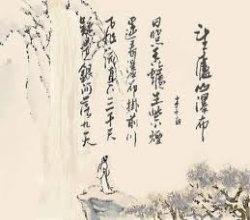 guqin-bijianliuquan