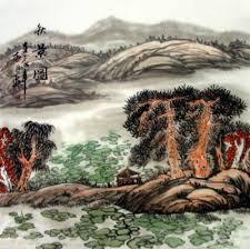 guzheng-caoyuanzhiyie