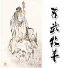 xiao-suwumuyang